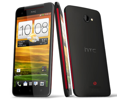 HTC Butterfly - HTC Butterfly S coming mid June; HTC M4 and new HTC One colors to arrive mid July