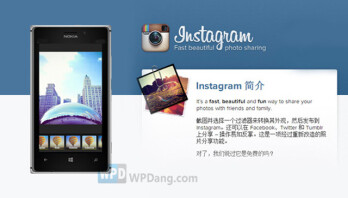 Instagram might finally arrive on Windows Phone on June 26th