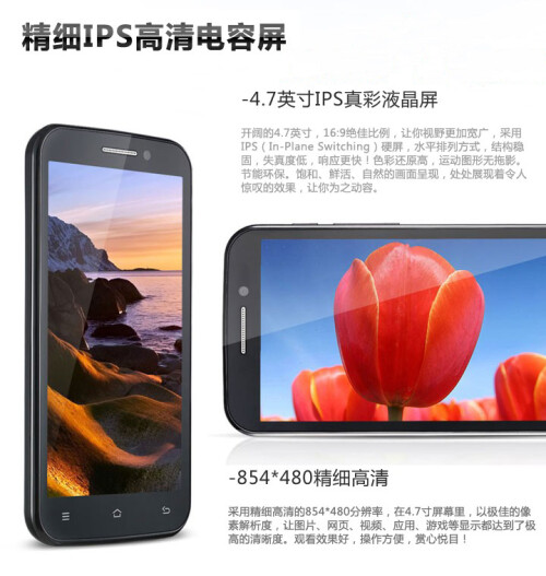 "Goophone X1 - $100 4.7"" quad-core phone"