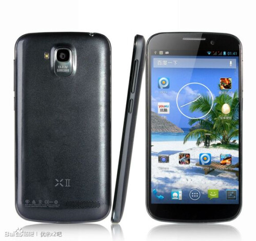 "Umi X2 - 5"" 1080p quad-core phone"