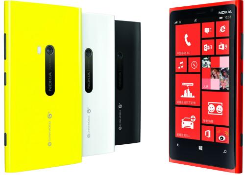 Lumia 920T logo comparison