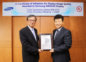 UL gives an award to Samsung for the screen on its new Android flagship model