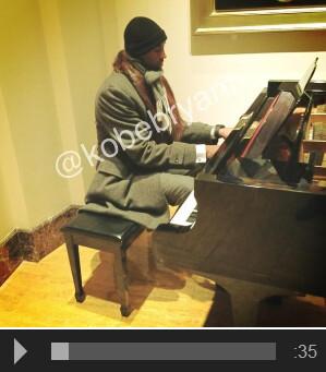 Screenshots from Kobe Bryant's #FollowMe