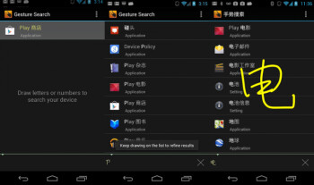 Google updates Android Gesture Search with support for 40+ languages