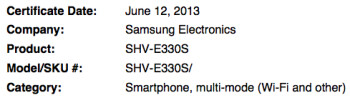 Snapdragon 800-based Samsung Galaxy S4 breaks benchmark records