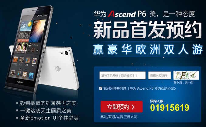 """Huawei has 2 million pre-orders for the Ascend P6 - """"Pre-orders"""" for the Huawei Ascend P6 hit 2 million"""
