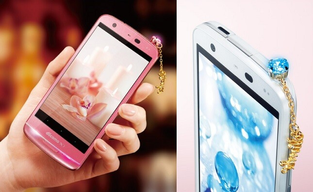 The NEC Medias X 06E with a .6 water filled heat-pipe - Report: Top OEMs to follow NEC with water cooled heat-pipe inside new smartphone models