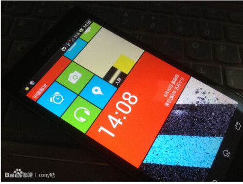 Fake image alert: Sony Windows Phone is just a skinned Android