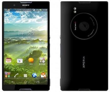 Render of the Sony i1 Honami cameraphone