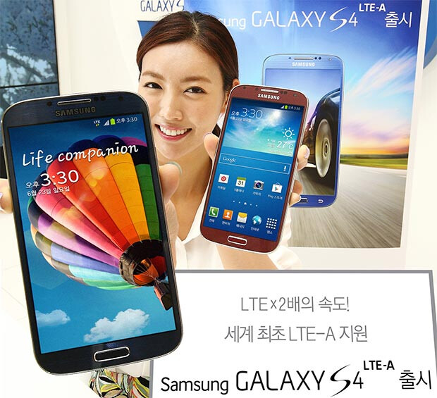 The Samsung Galaxy S4 LTE-A is official - Samsung officially announces Samsung Galaxy S4 with Snapdragon 800 and LTE-A connectivity
