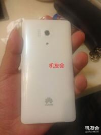 Huawei-Honor-3-3.jpg