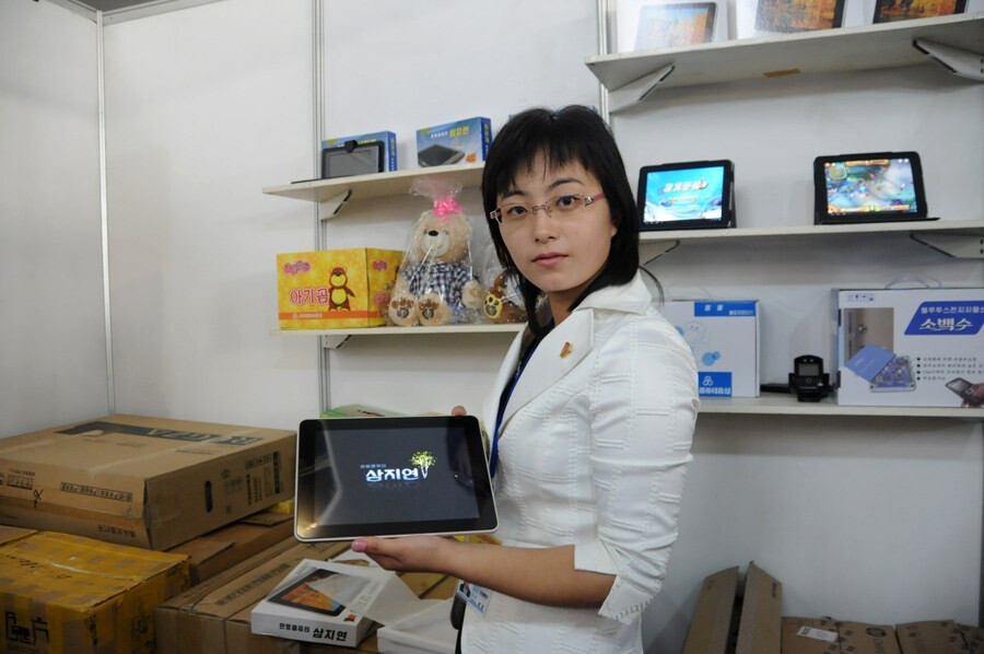 North Korea debuts its own new tablet, no internet on board