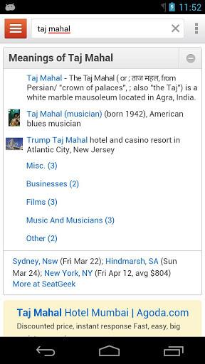 Screenshots from DuckDuckGo Search & Stories