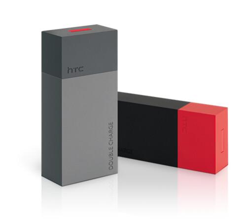 HTC Battery Bar ($65.68)