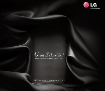 LG's invitation for the August 7th introduction of the LG G2