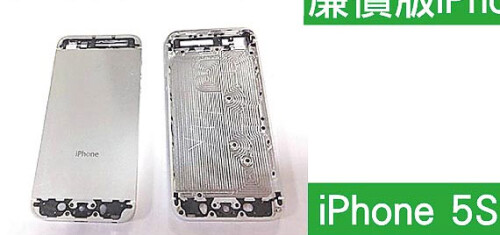 Aluminum iPhone 5S with upgraded hardware