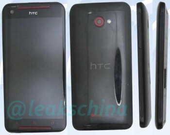 Leaked picture of the dual SIM version of the HTC Butterfly S
