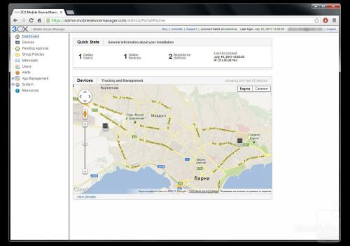 The MDM web interface