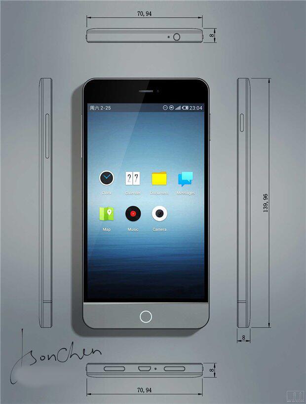 Meizu MX3 -- Front
