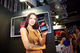 The Sony Xperia Z Ultra is coming to Taiwan at the end of this month