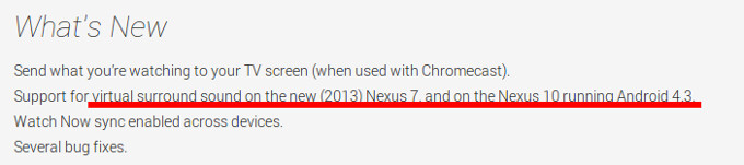Android 4.3 to bring virtual surround sound to the Nexus 10