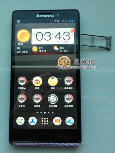 Lenovo preparing Snapdragon 800 phone, here is what it looks like