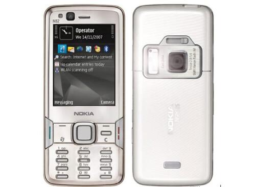 Nokia N82 (2007)