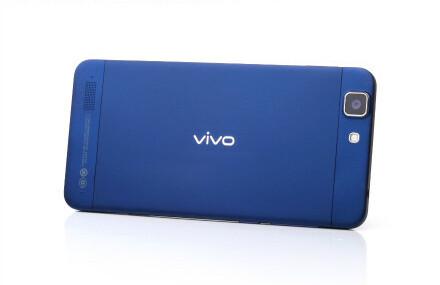 The world's new thinnest phone, BBK Vivo X3