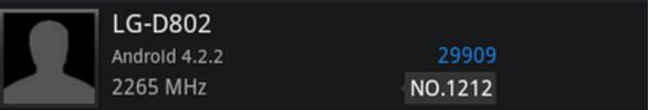 The LGG2 kicks butt on the AnTuTu benchmark site - LG G2 scores nearly 30,000 on AnTuTu