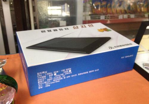 Samjiyon Tablet from North Korea