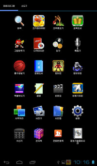 dprk-tablet-main3