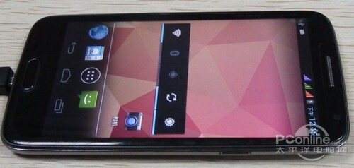 GooPhone X1+ Tri-SIM smartphone