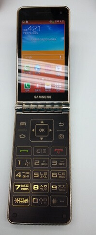 Samsung Galaxy Golden clamshell flip Android phone