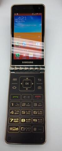 samsung galaxy golden flip phone