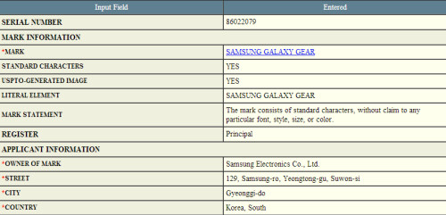 Samsung applies for Samsung GALAXY GEAR trademark for its smartwatch