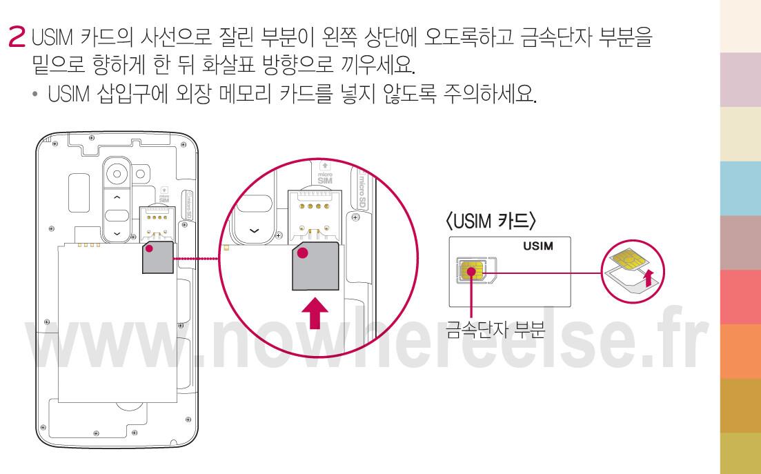 Wallpaper 1e further Samsung Galaxy Ace 3 S7270 104828 0 further Galaxy S4 Mi Ni  EA B0 A4 EB 9F AD EC 8B 9C S4 EA B0 80  EC 9E 91 EC 95 84 EC A1 8C EB 8B A4  EA B0 A4 EB 9F AD EC 8B 9C S4  EB AF B8 EB 8B 88 Shv E370s Shv E370k also Galaxy S7 Layout And Galaxy S7 Edge Layout together with Samsung Sucht Moglichkeit Mehr Speicher Auf Dem Galaxy S4 Freizugeben. on samsung galaxy s4 sd