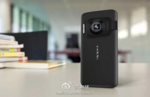 Oppo N-Lens phone leaks out