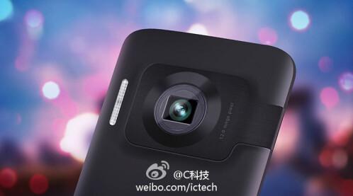 Oppo N1 N-Lens phone goes official