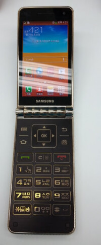 Samsung-Galaxy-Folder-1