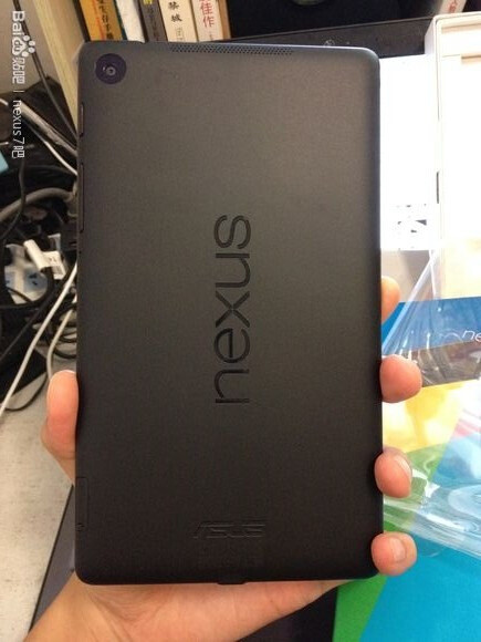 LTE Google Nexus 7 tablet