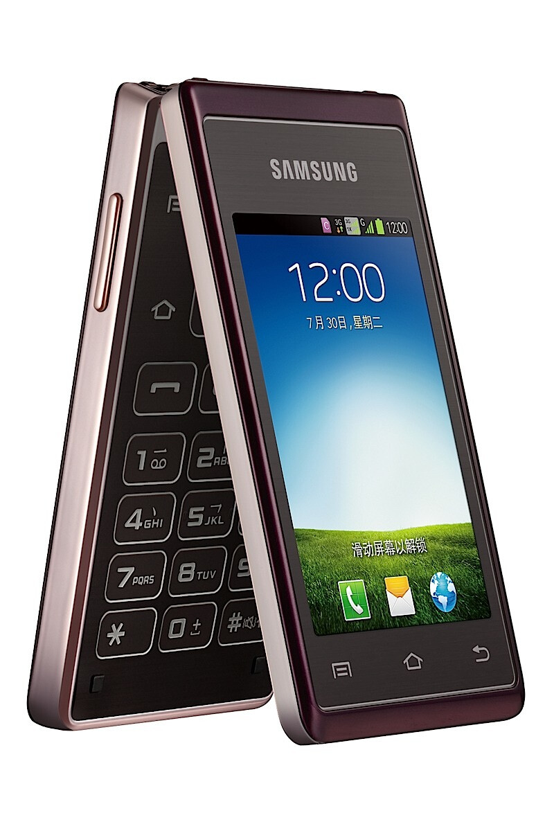 Samsung Hennessy Android Flip Phone Now Official