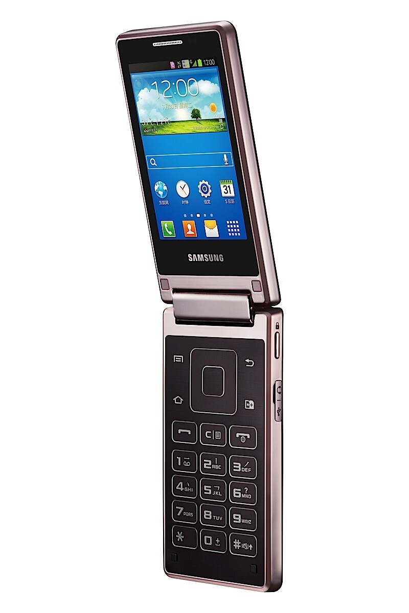 The Samsung Hennessy is not your granny's flip phone - Samsung Hennessy Android flip phone now official