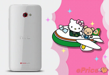 Only 3100 units of the HTC Butterfly S Hello Kitty model will be available at launch
