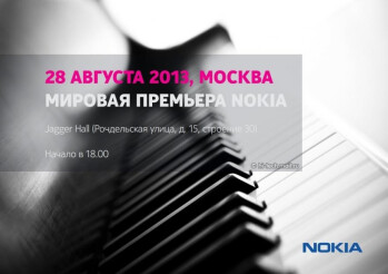 Nokia planning an event for August 28th in Moscow