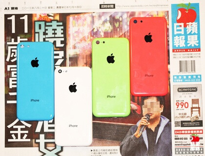 Apple iPhone 5C scratch test
