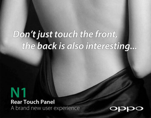 Oppo N1 teased again: will it have a rear touch panel?