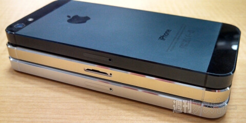 Champagne-colored iPhone 5S