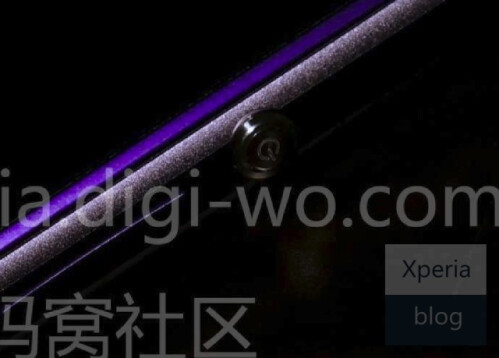 An allegedly official teaser for the Sony Honami from a while back