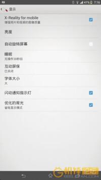 Sony-Xperia-Z-Ultra-X-Reality-update-5