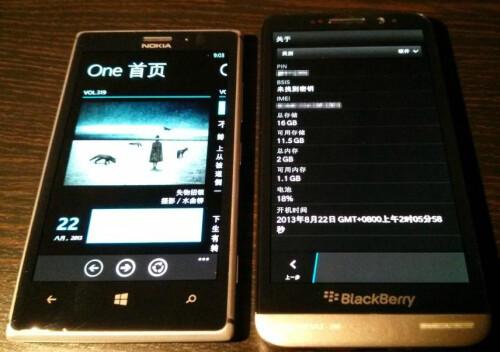 BlackBerry Aristo Z30 versus Nokia Lumia 925